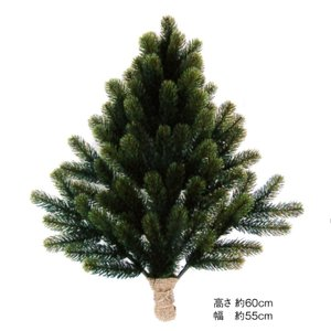 RSグローバルトレード (RS GLOBAL TRADE) 壁掛け式クリスマスツリー 高さ約60cm 幅約55cm RGT005|yukainasakana