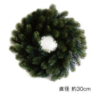 RSグローバルトレード (RS GLOBAL TRADE) クリスマスリース 直径約30cm RGT006|yukainasakana