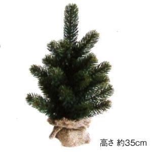 RSグローバルトレード (RS GLOBAL TRADE) 卓上クリスマスツリー 高さ約35cm RGT007|yukainasakana