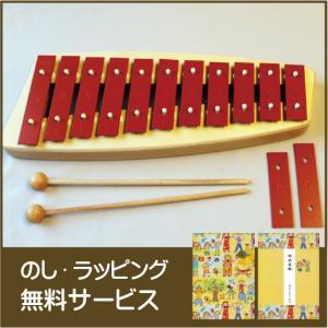 メタルフォン NG10 木製バチ2本付 ドイツ SONOR (ゾノア)アウトレット品 1点限り|yukainasakana