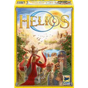 ヘリオス(Helios)/Hans im Gluck/M.Kallenborn and M.Prinz作|yukainasakana