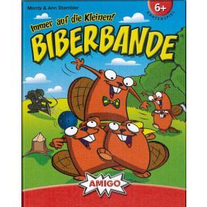 ビーバーバンデ(Biberbande)/Amigo/Monty & Ann Stambler ラッピング無料サービス|yukainasakana