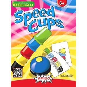 スピードカップス(Speed cups)/アミーゴ(AMIGO) ラッピング無料サービス|yukainasakana
