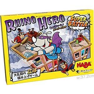 キャプテン・リノ:スーパーバトル(Rhino Hero - Super Battle)/HABA・すごろくや|yukainasakana