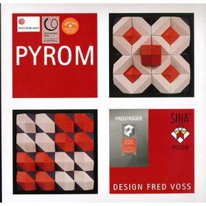 アウトレット価格 ドイツSINA(ジーナ) PYROM パイロム赤|yukainasakana