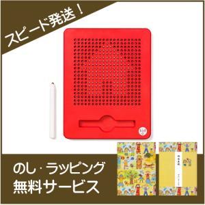 マグタブ / KID O(キッド オー) ラッピング無料サービス|yukainasakana