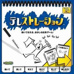 テレストレーション 日本語版(Telestrations)/テンデイズゲームズ / USAopoly|yukainasakana
