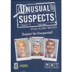 アンユージュアルサスペクツ(Unusual Suspects)新版・日本語版/Cranio Creations・テンデイズゲームズ yukainasakana