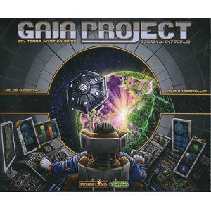 テラミスティカ:ガイアプロジェクト(Gaia Project)/Feuerland Spiele・テンデイズゲームズ|yukainasakana