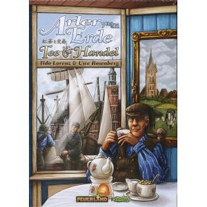 アルルの丘:拡張 紅茶と交易 日本語版/テンデイズゲームズ/Uwe Rosenberg, Tido Lorenz|yukainasakana