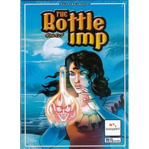 ボトルインプ 日本語版(The Bottle Imp)/Lautapelit.fi, 数奇ゲームズ/Gunter Cornett|yukainasakana