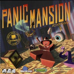 パニックマンション(Panic Mansion)日本語版/テンデイズゲームズ, Blue Orange|yukainasakana