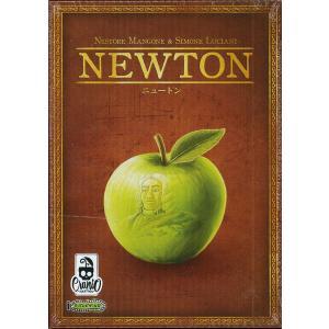 ニュートン日本語版(Newton)/テンデイズゲームズ/Simone Luciani, Nestore Mangone|yukainasakana