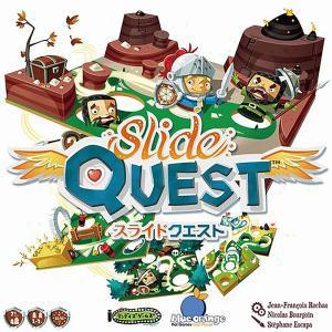 スライドクエスト(Slide Quest)日本語版/Blue Orange/Nicolas Bourgoin, Jean Francois Rochas|yukainasakana
