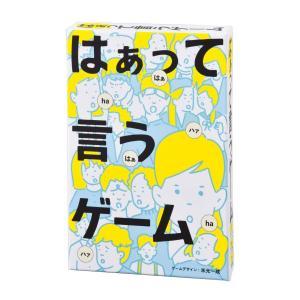 はぁって言うゲーム /幻冬舎(Gentosha)/米光一成 ラッピング無料サービス|yukainasakana