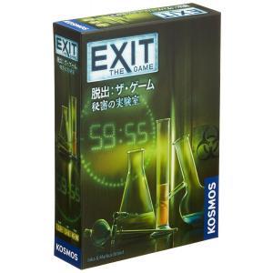 タイトル:EXIT 脱出:ザ・ゲーム 秘密の実験室 メーカー:コスモス・コザイク・アークライト? 作...