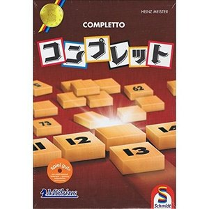 コンプレット(Completto)日本語版/メビウスゲームズ/ Heinz Meister ラッピング無料サービス|yukainasakana