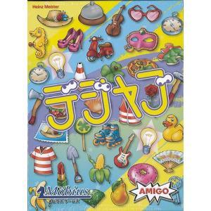 デジャブ(DEJA-VU)日本語版/Amigo・メビウスゲームズ/ Heinz Meister|yukainasakana