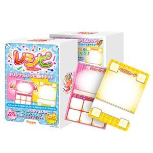 【数量限定品】カードゲーム レシピ オリジナルレシピ制作キット / ホッパーエンターテイメント ラッピング無料サービス|yukainasakana