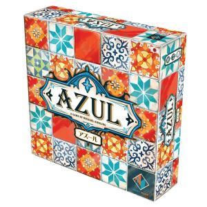 アズール(AZUL) 日本語版/ホビージャパン/ミハイル・キースリング|yukainasakana
