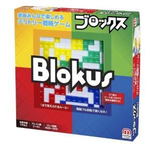 ブロックス(Blokus)|yukainasakana
