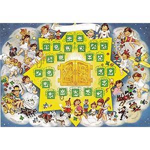 ドイツ製 アドベントカレンダー/星の輝き No..10437|yukainasakana
