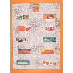 杉山亮(すぎやまあきら) おもちゃ絵ポスター おはなしめいろ「さんびきのこぶた」|yukainasakana