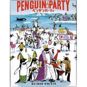 ペンギンパーティ|yukainasakana