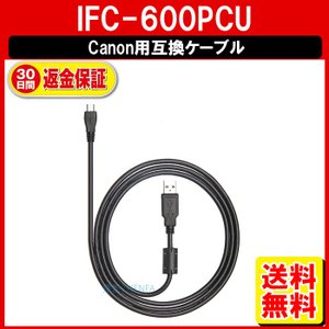 IFC-600PCU CANON キャノン ケーブル 互換 SX720HS G5X G7X G9X MarkII 外内白小プ|yukaiya