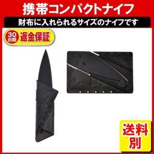 カード ナイフ 折りたたみ 小型 コンパクトナイフ マルチツール ポケットナイフ ML yukaiya