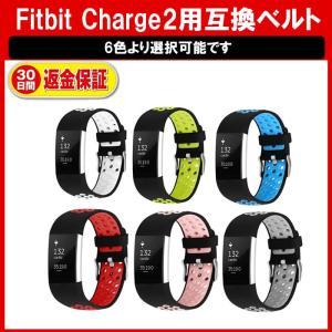 Fitbit charge2 シリコンベルト バンド ベルト シリコン スポーツ スポーツバンド 運動 シリコンベルト  フィットビットチャージ2 定形内|yukaiya