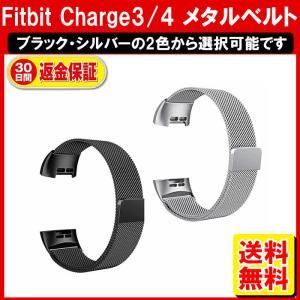 Fitbit Charge3 バンド ベルト メタルベルト スポーツ スポーツバンド 運動 メタルベルト 定形内|yukaiya