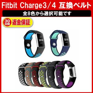 Fitbit Charge3 バンド ベルト シリコンベルト レザー スポーツ スポーツバンド 運動...