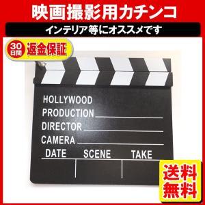 カチンコ 英語 ハリウッド 映画撮影 クリッパーボード CP|yukaiya