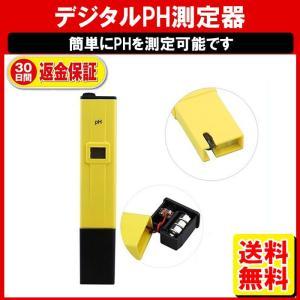 PH測定器 PHメーターデジタル PH計 PHモニター 外内白小プ|yukaiya