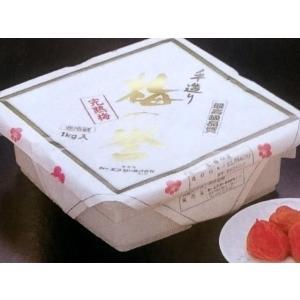 梅の誉 1kg (約62粒入 直径約3cm/ヶ 塩分:約8% うめのほまれ 国産 南高梅 梅干し) [冷蔵]|yukawa-netshop