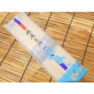 稲庭素麺 45g×5束 (そうめん) [常温限]|yukawa-netshop