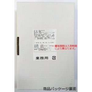 明太子サラダ 1kg 業務用惣菜 (明太子風味 魚卵加工品) [冷凍] yukawa-netshop 04