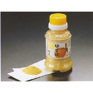 宮崎県産 ゆず皮 粉末 45g (国産 柚子 皮) [常温限]|yukawa-netshop