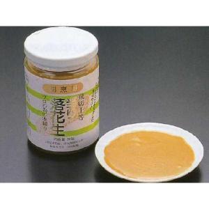 割烹用 当り落花生 340g (クリーム状 らっかせい) [常温]|yukawa-netshop