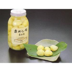 栗めし用 栗の水煮 瓶入(約30〜50粒入 内容量:550g 瓶込:約1.45kg) (くり マロン) [常温]|yukawa-netshop