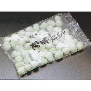 生麩 一口麩 【よもぎ】 50個入 (直径約2.6×2.3cm/ヶ なまふ ヨモギ 蓬麩) [冷凍]|yukawa-netshop