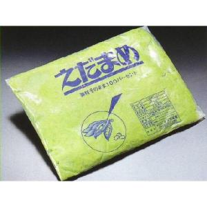 枝豆ペースト 1kg (えだまめ) [冷凍]|yukawa-netshop