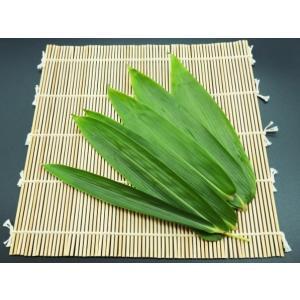 国産 ミニ笹の葉 S【軸なし】200枚入 (約4.5×17.5cm/枚 ささのは 緑色 枝なし) [常温]|yukawa-netshop