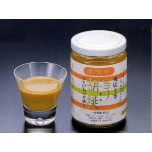 当り胡桃 320g (クリーム状 あたり くるみ クルミ 胡桃) [常温]|yukawa-netshop