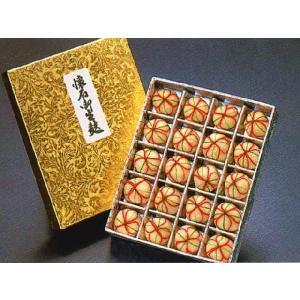 生麸 懐石手まり麸 【小箱】 20個入(直径約2.4x2cm なまふ てまり 手毬 手造り) [冷凍]|yukawa-netshop