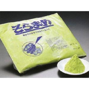 そらまめペースト 1kg (そら豆) [冷凍]|yukawa-netshop