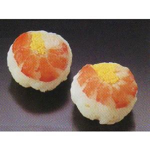 海老手まり寿司 15ヶ入 (えび エビ すし てまり 手毬) [冷凍] yukawa-netshop