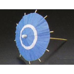 ミニ蛇の目傘 【青】200本入 (小道具 カサ 飾り) [常温限]|yukawa-netshop