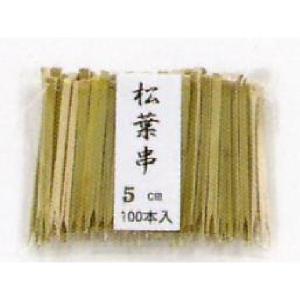 松葉串 【青】5cm 100本入 (小道具 二股 竹串) [常温限]|yukawa-netshop